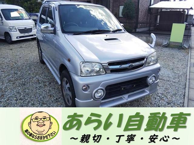 ダイハツ カスタムX4WDターボ5速車エアバックABS関東仕入れ