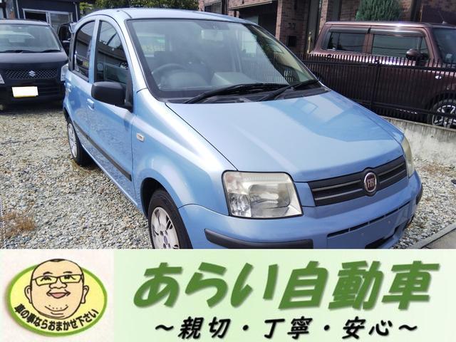 フィアット ワンセグナビETCエアコン関東地区使用車両ダウンサイズ輸入車