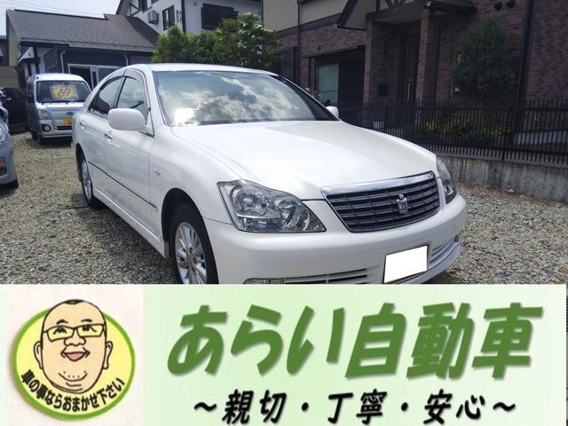 トヨタ ロイヤルサルーンi-Four4WDプッシュスタート純正アルミ