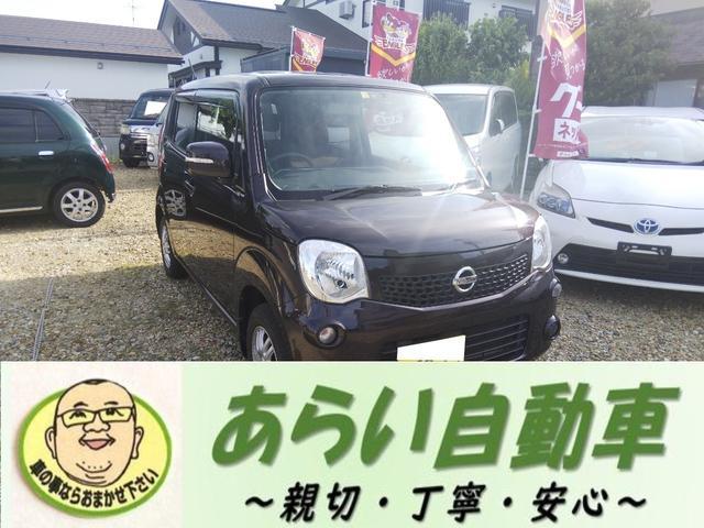 日産 X FOUR 4WD/ABS/ナビゲーション/バックカメラ/フォグランプ/