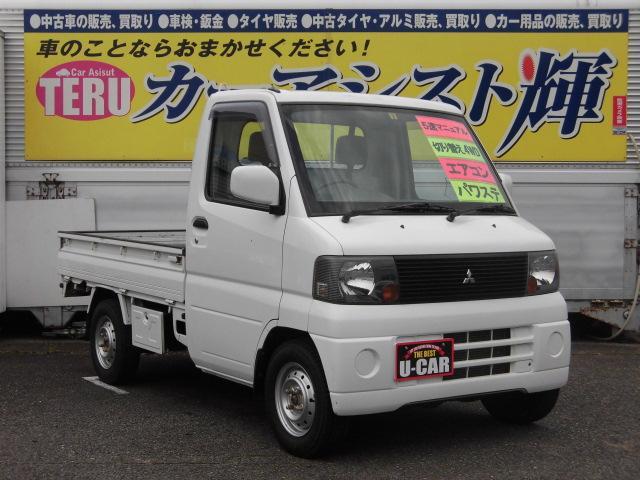 三菱 VX-SE 切替4WD 5速MT エアコン パワステ