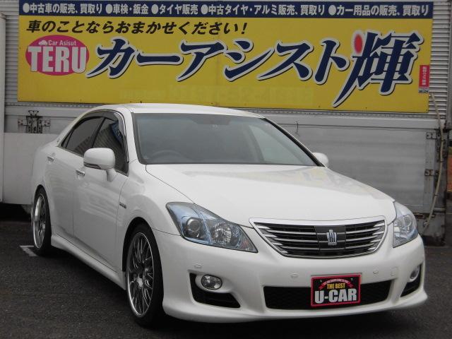 トヨタ ベース 純正HDDナビ 黒革シート 全席パワーシート