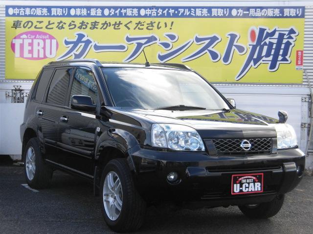 日産 X 4WD スマートキー 社外アルミ シートエアコン ETC