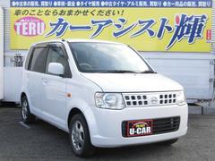 オッティE FOUR 4WD シートヒーター 13インチAW
