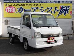 サンバートラックTB 4WD 5速MT エアコンパワステ タイベル交換済