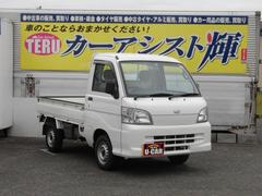 ハイゼットトラックスペシャル 4WD オートマ パワステ 純正オーディオ