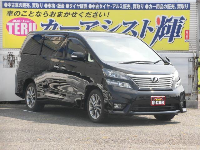 トヨタ 2.4Z プラチナセレクションII 4WD 両側パワスラ