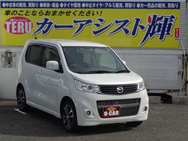 マツダ フレアカスタムスタイル XT 4WD ナビTV ETC パドルシフト シートヒーター