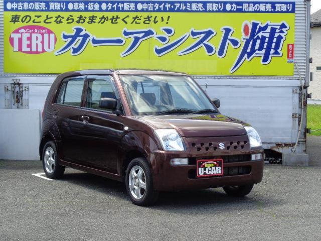 スズキ アルト EII 4WD 5MT