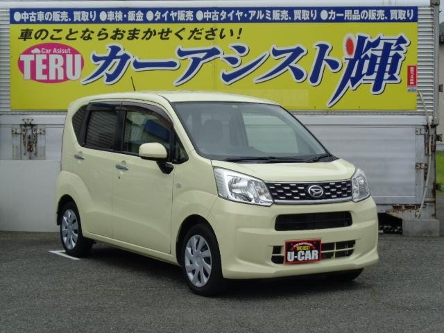 ダイハツ L 4WD エコアイドル キーレス