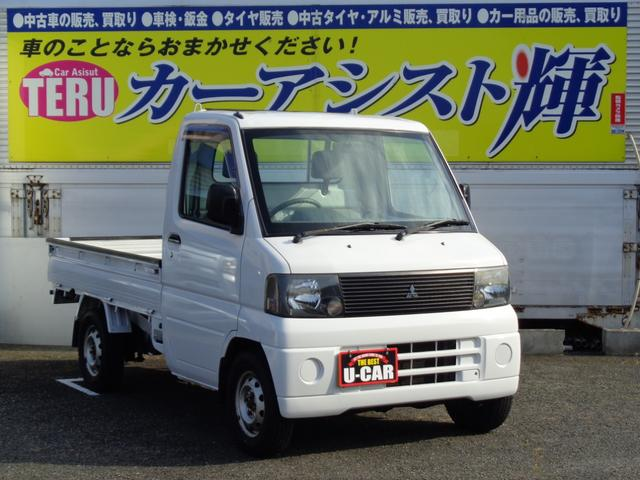 三菱 ミニキャブトラック TD 4WD パワステ