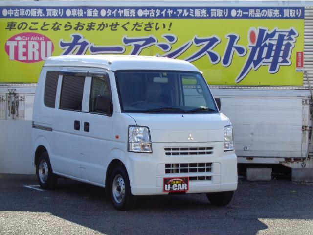 三菱 M エアコン パワステ 5MT キーレス タイミングチェーン