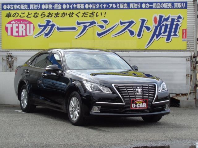 トヨタ ロイヤルサルーンi-Four 4WD ナビ TV ETC