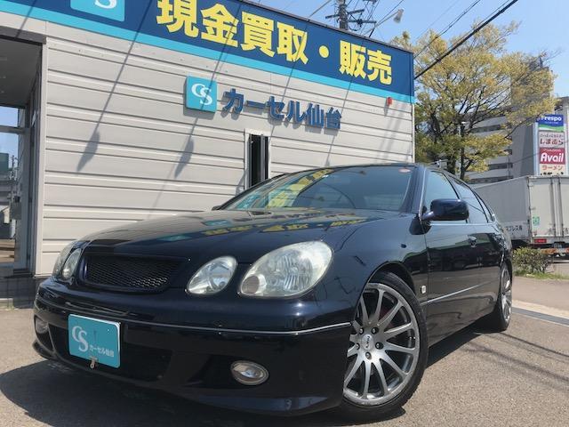トヨタ V300 TOM'S バージョン