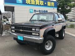 シボレー K−54WD ヤナセディーラー リフトアップ ルーフラック ヒッチ