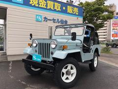 ジープ4WD 4速MT J59 グラントレックMTホワイト16AW