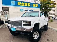 シボレー K−1500シングルキャブ 4WD ハイリフト ハードトノカバー