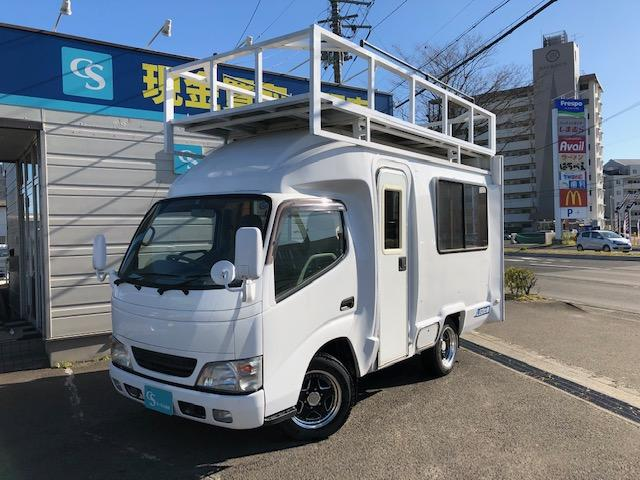 トヨタ 宣伝車 選挙カー 宣伝広報車 イベントカー 特殊車