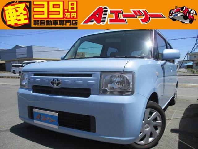 トヨタ L ナビ TV AC キーレス CVT 電格ミラー