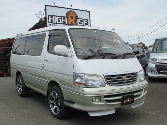 トヨタ ハイエースワゴン リビングサルーンEX