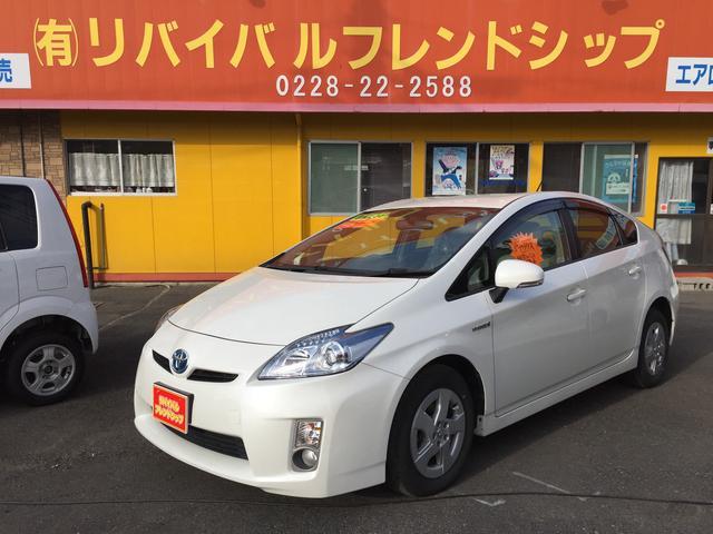トヨタ S スマートキー/CD/HID/ABS/エアバック