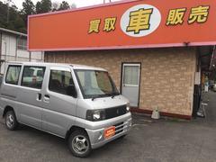ミニキャブバンCD オートマ 4WD 集中ドアロック