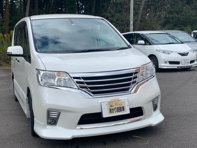「日産」「セレナ」「ミニバン・ワンボックス」「秋田県」の中古車