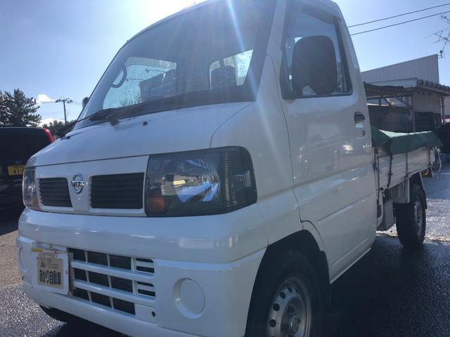 「日産」「クリッパートラック」「トラック」「秋田県」の中古車