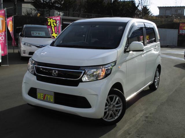 ホンダ G 4WD 地デジSDナビ バックカメラ 衝突軽減ブレーキ