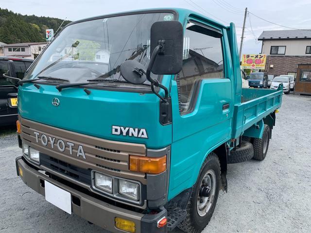 トヨタ ダンプ