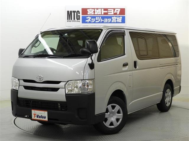 トヨタ DX ETC 6AT エアコン パワステ ABS 点検記録簿