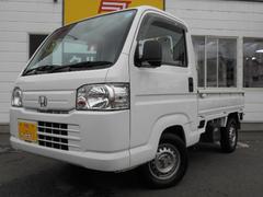 アクティトラック4WD マニュアル車 ワンオーナー車 純正オーディオ