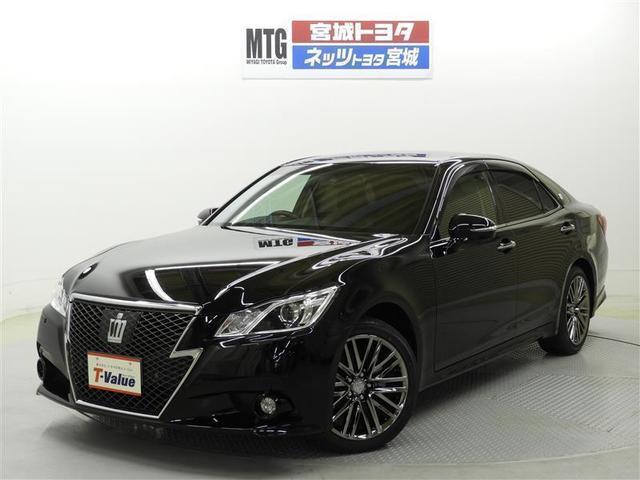 トヨタ アスリートGi-Four 4WD バックモニター HDDナビ