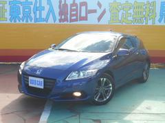 CR−Z日本カーオブザイヤー受賞記念車 ワンオーナー 純正HDDナビ