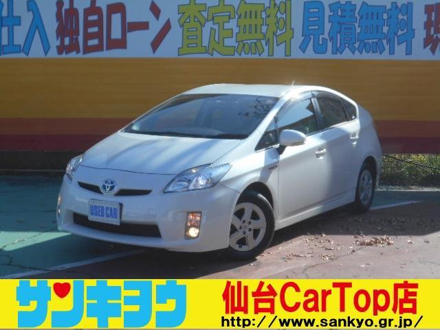 トヨタ S HDDナビ ワンセグ CD録音 Bモニター ETC