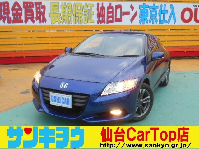 ホンダ 日本カーオブザイヤー受賞記念車 HDDナビ バックカメラ