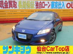 CR−Z日本カーオブザイヤー受賞記念車 HDDナビ バックカメラ