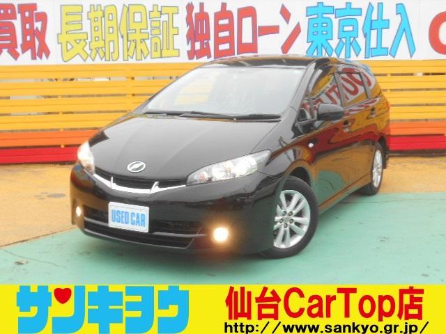 トヨタ 1.8S スマートキー HIDオートライト オートエアコン