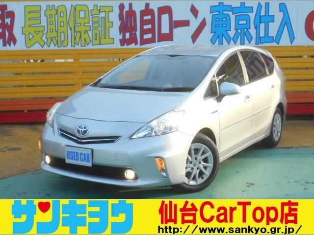 トヨタ S 純正SDナビ フルセグ DVDビデオ Bluetooth バックカメラ ステアリングスイッチ スマートキー ETC オートエアコン オートライト 純正16インチアルミ プッシュスタート