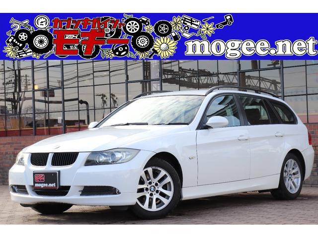 BMW 320iツーリング 検R3/12まで Pスタート スマートキー パワーシート HID ETC 純正AW HDDナビ Bカメラ ミュージックサーバー フルセグ DVD再生