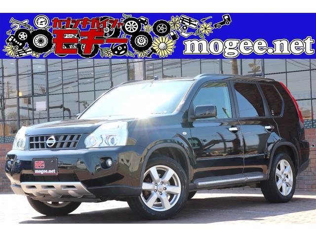 日産 20X 4WD スマートキー 盗難防止システム ETC 電格ミラー HID オートライト ナビ フルセグ CD DVD ミュージックサーバー Bカメラ 純正AW