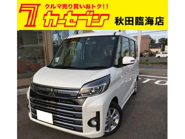 三菱 カスタムG e-アシスト 4WD