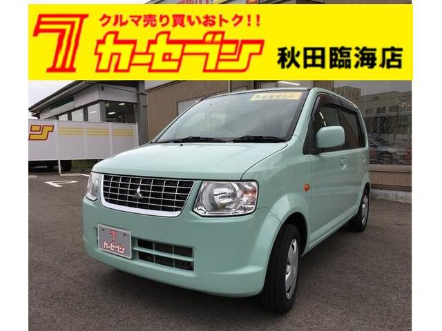 三菱 MX 4WD 純正CDオーディオ