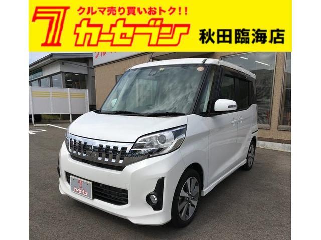 三菱 カスタムT e-アシスト 4WDターボ 両側電動スライドドア