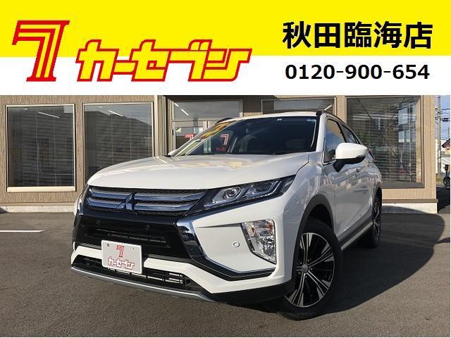 三菱 Gプラスパッケージ 4WD スマホ連動モニター e-アシスト
