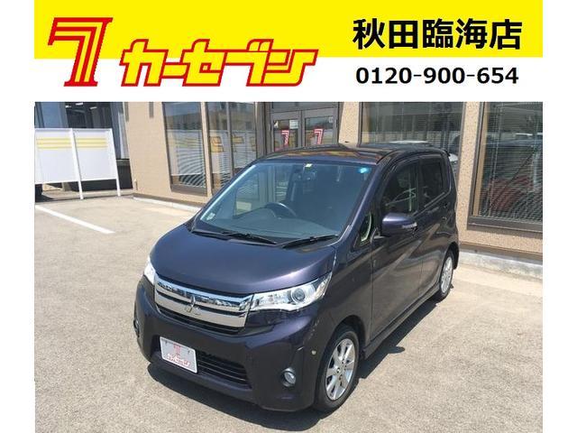 三菱 G 4WD AM/FM/CD/MD バックカメラスマートキー