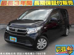 N−WGNG☆決算特選車☆スマートキー アイドリングストップ