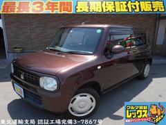 アルトラパンG 2WD スマートキー プッシュスタート CD ABS
