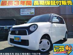 N−ONEツアラー ☆決算特選車☆ターボ アイドリングストップ
