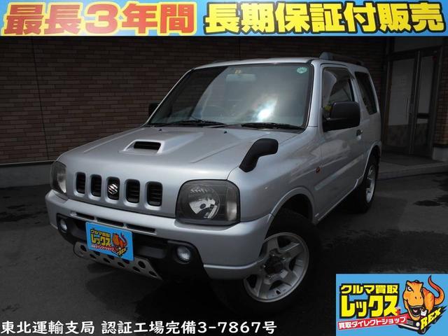 スズキ XC 4WD ターボ AT車 外品アルミ